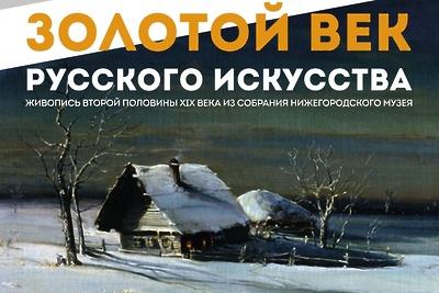 Два выставочных проекта презентуют 19 октября в Серпуховском историко‑художественном музее