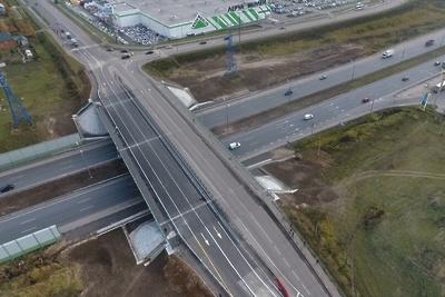 В Домодедове запустили движение по мосту через трассу М‑4 «Дон»