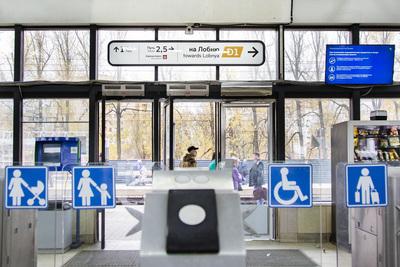 Обновленная билетная система МЦД работает в штатном режиме после запуска