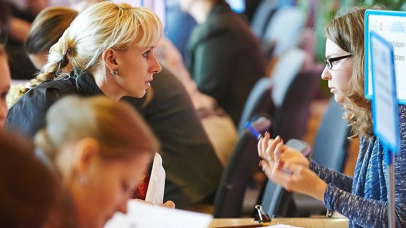 Фестиваль практической психологии начнется в Москве в среду