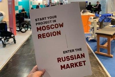 Более 200 международных компаний проявили интерес к размещению производств в Подмосковье