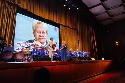 Свыше 900 человек посетили концерт «Надежда— мой компас земной» в Подольске
