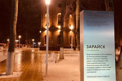 В Зарайске заканчивают благоустройство исторического центра