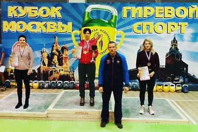 Спортсменка из Подольска стала бронзовым призером кубка Москвы по гиревому спорту