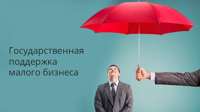 кредиты московская область частные кредиты без справок