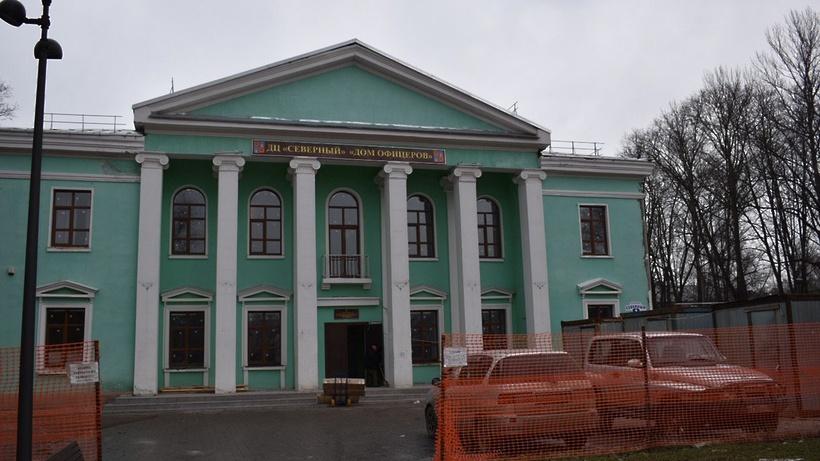 Работы по капремонту КДЦ «Северный» в Балашихе выполнили на 50%