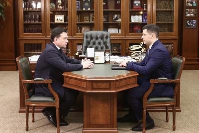Воробьев поручил новому ВРИП главы Чехова наладить прямой контакт с жителями