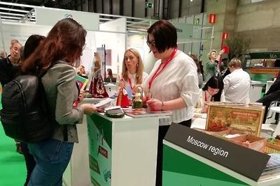 Туристский потенциал Подмосковья представили на международной выставке в Мадриде