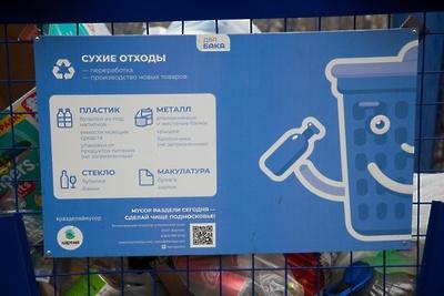 Жители деревень Подмосковья смогут платить меньше за вывоз мусора при его разделении