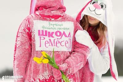 Фестиваль рукоделия «Школа ремесел» состоится в Орехово‑Зуеве 29 февраля