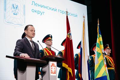 Алексей Спасский вступил в должность главы Ленинского округа