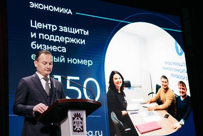 В Ленинском округе рассказали о планах по поддержке предпринимателей
