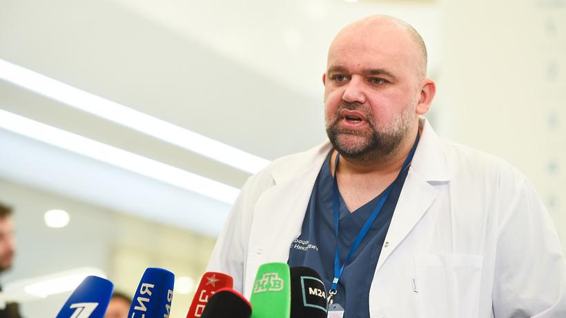 Проценко сообщил о снижении числа зараженных коронавирусом в России