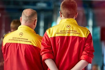 Сотрудники центра мобильности пассажиров метро помогли сопроводить свыше 400 тыс детей