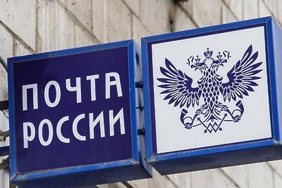 «Почта России» начала доставку саженцев для подмосковных дачников
