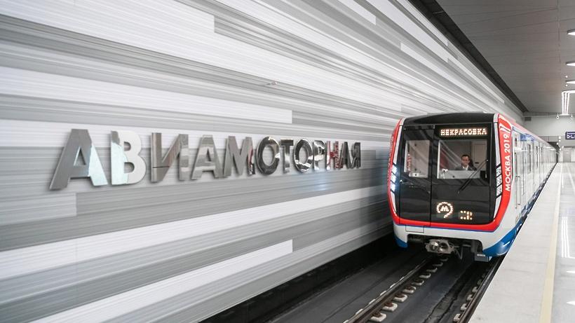 В районе станции Мосметро «Авиамоторная» идут технические работы