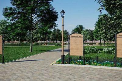 Парк в Коломне благоустроят в 2020 году