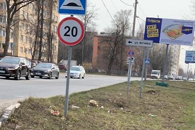 Навалы мусора убрали с обочины Леоновского шоссе в Балашихе