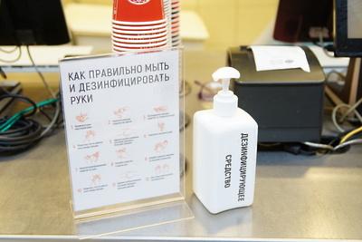 В сетевых магазинах Подольска установили дозаторы с дезинфицирующими средствами