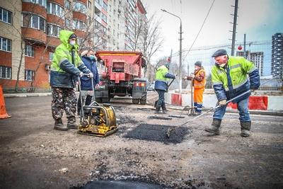Около 1 тыс дорожных ям устранили в Люберцах с начала года