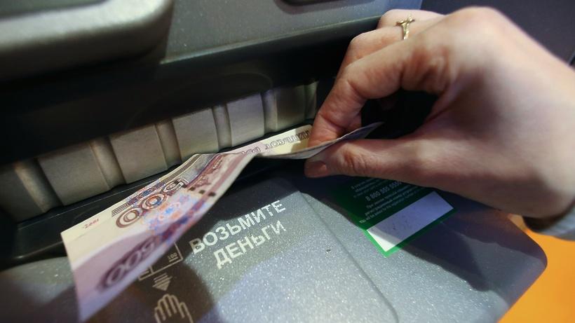 В Центробанке объяснили, какой платеж считается подозрительным