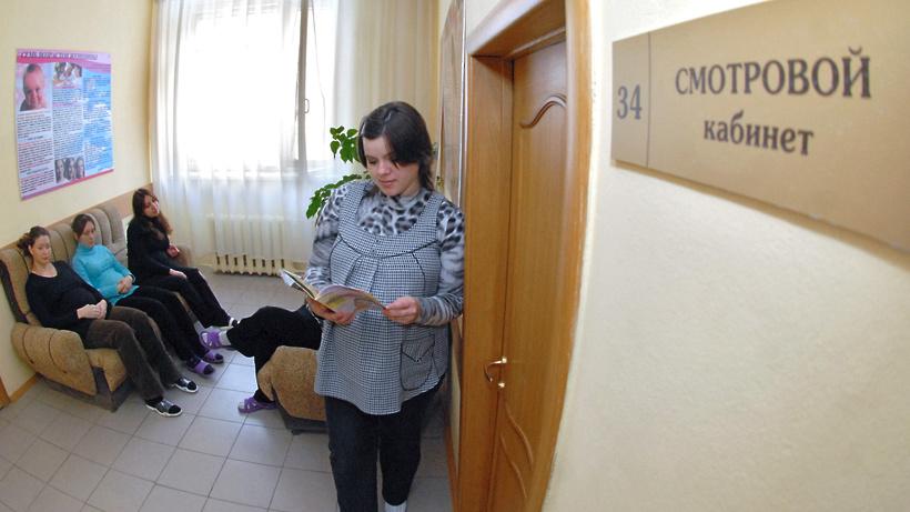 Жительницам Красногорска 6 августа расскажут, как прикрепиться к женской консультации