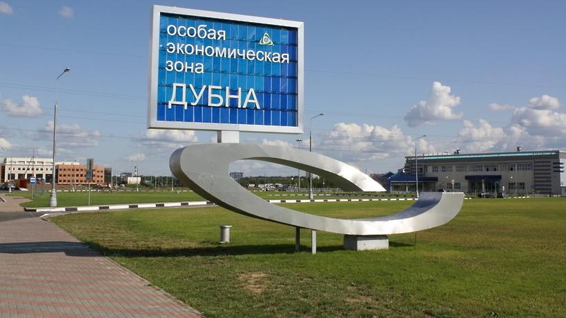 В ОЭЗ Подмосковья придут порядка 35 новых резидентов