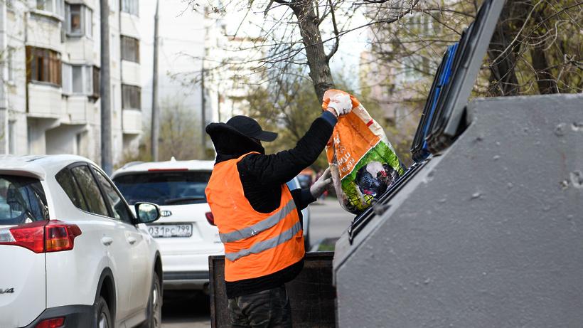 Стали известны лучшие округа Подмосковья по работе с мусором