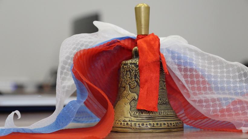 Последний звонок в Реутове прозвучит для более чем 1,2 тыс выпускников