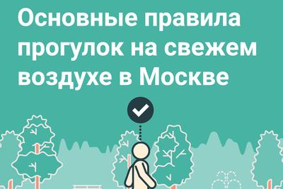 https://riamo.ru/files/image/16/25/35/-list!c9u.png