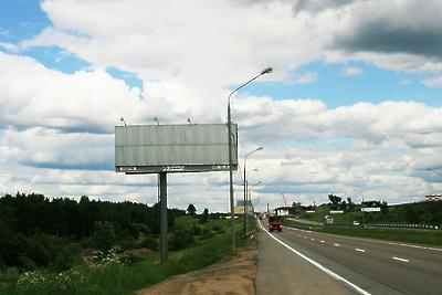 В Щелкове выявили три незаконно установленные рекламные конструкции