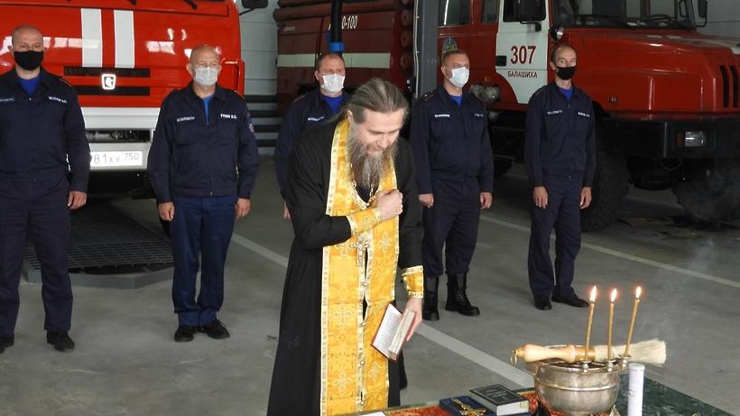 Новое пожарное депо освятили в микрорайоне Балашихи
