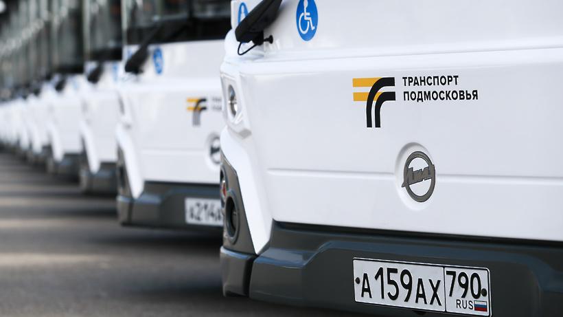 Маршруты автобусов до новогодней площадки в «Патриоте» организовали по поручению Воробьева