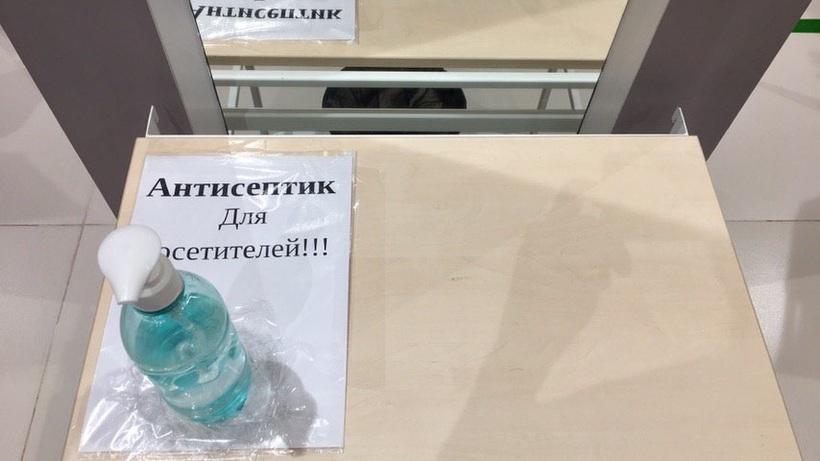 Главгосстройнадзор проверил соблюдение санитарных норм в торговом центре в Подольске