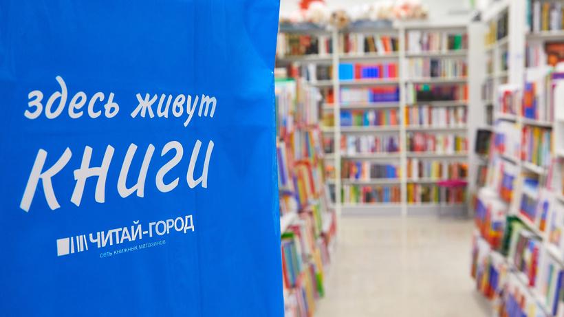 В Кубинке открылся первый магазин «Читай‑город»
