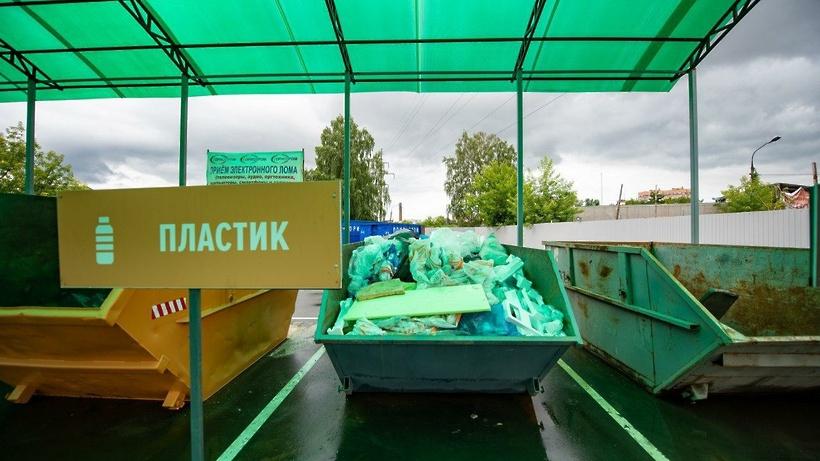 В Люберцах стартовал новый проект по сортировке отходов