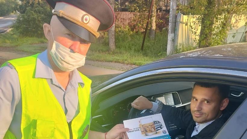 Водителям в Красногорске напомнили о недопустимости пьяной езды
