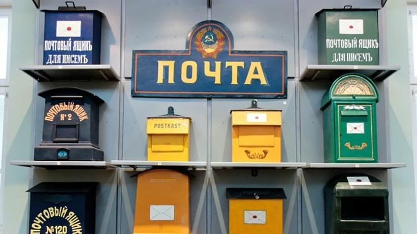 Жители Люберец смогут посмотреть виртуальную экскурсию о почтовых ящиках 1 августа