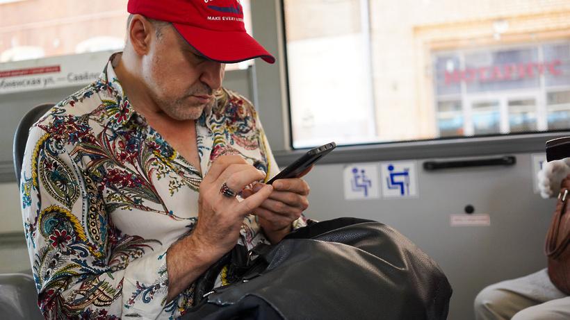 Первый мобильный аудиогид о Жуковском может появиться в ближайшее время