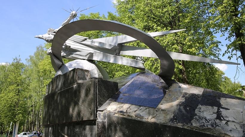 Реконструкция монумента «Слава покорителям космоса» началась в поселке Монино Щелкова
