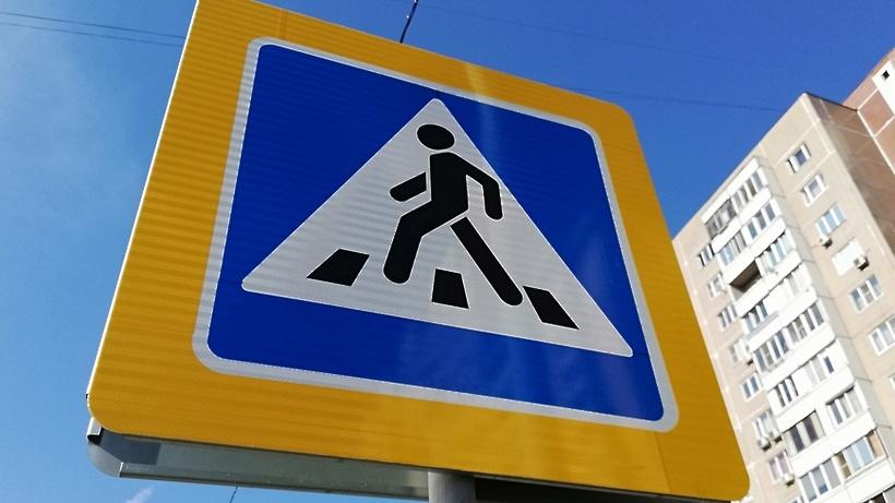 Тротуар и пешеходный переход попросили обустроить у интерната в Малаховке Люберец
