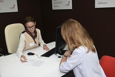 В Подольске офисы МФЦ с 1 ноября начнут работать в обычном режиме