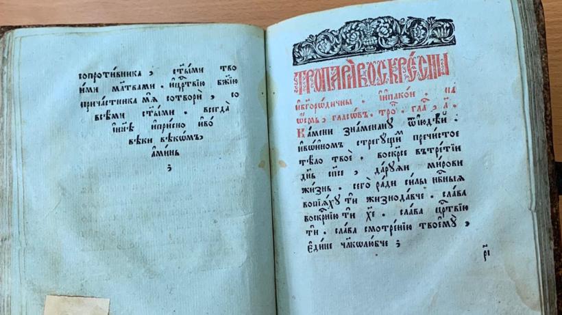 Старославянскую книгу подарили библиотеке Котельников