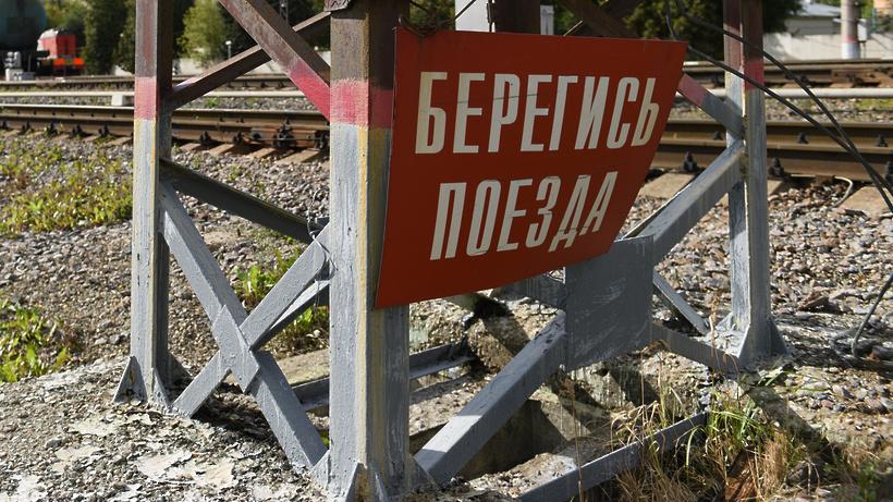 Дополнительные железнодорожные пути построят на МЦД‑4
