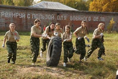 63 команды Подмосковья поучаствовали в военно‑патриотической игре «Девушки в погонах»