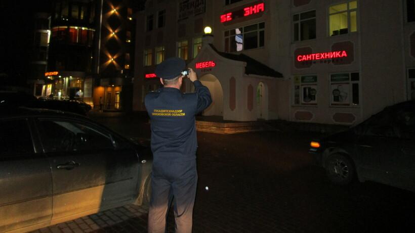 Более 50 нарушений в содержании наружного освещения устранили в Подмосковье в сентябре