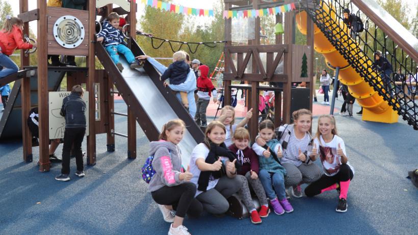 Городской парк открыли в Электрогорске после реконструкции