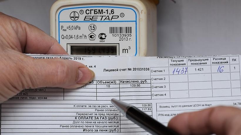 Плата за коммунальные услуги уменьшится у 600 жителей Луховиц во втором полугодии