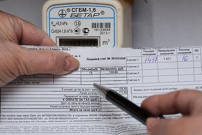 Тарифы на ЖКУ снизили более чем для 1 млн жителей Подмосковья в 2020 г