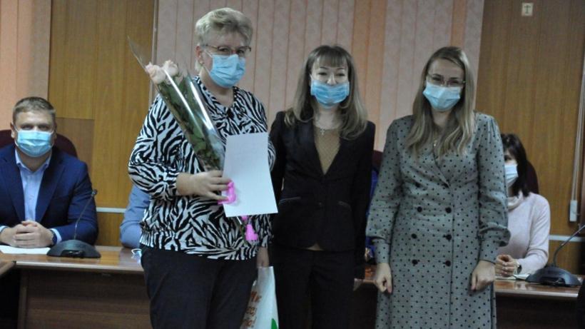В Электрогорске подвели итоги подмосковного конкурса «Любимый учитель»